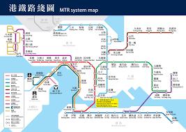 Sydney Subway Map Hong Kong Subway Map My Blog