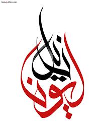 most beautiful arabic tattoo stencil design goluputtar com