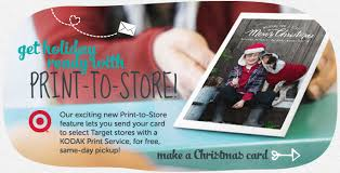 cardstore print to store cards with kodak print service