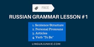 russian language grammar u0026 vocabulary pdfs free download
