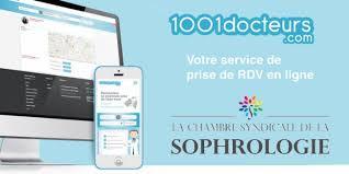 chambre syndicale sophrologie un nouvel annuaire 3 0 pour les sophrologues membres