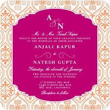 online wedding invitation india online wedding invitation cards