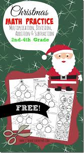 free christmas math worksheets cut and paste multiplication