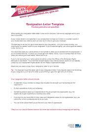 sample short notice resignation letter ecommerce templates