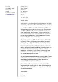 retail sales cover letter sample cover sales cover letter