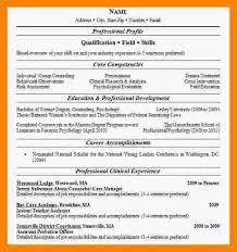 resume exles for 2 unique one page resumes exles resume cover letter