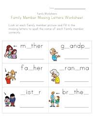 family missing letters worksheet family theme pinterest