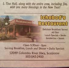 places open for breakfast on thanksgiving ichabod u0027s restaurant home scappoose oregon menu prices