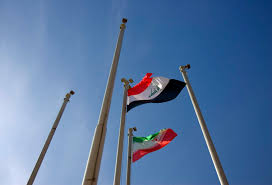 National Flag Iran Iraqi Market Prospects For Iranian Exporters Financial Tribune