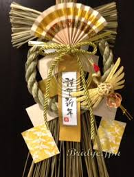 New Years Decorations Japan by December 2012 Bridge Jpn Japan Shopping Service Personal