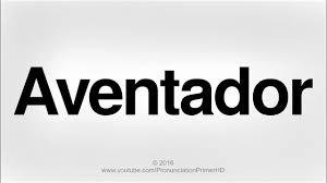 how to pronounce lamborghini aventador how to pronounce aventador pronunciation primer hd