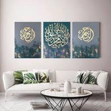 Islamic Home Decor Stunning Set Of 3 Marble Effect Plaques Subhanallah Alhumdulillah