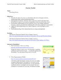 teacher toolkit the physics classroom