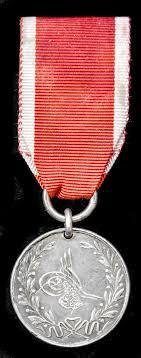 Ottoman Medals Turkey Ottoman Empire War Medals For Sale Specialist
