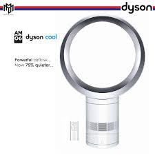 best dyson fan for dyson fans price in malaysia best dyson