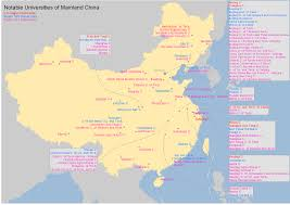 Zhuhai China Map by List Of Universities In China Wikipedia