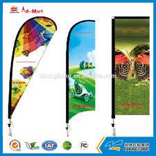 Feather Flags Cheap List Manufacturers Of Carbon Beach Flag Pole Buy Carbon Beach