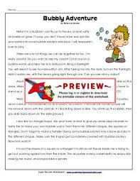 my explorer report 1 super teacher worksheets