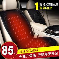 buy charm colt car heated seat cushion office chair cushion new