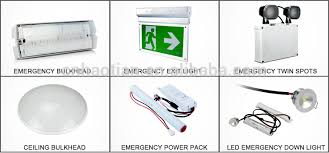 emergency lights with battery backup ce rohs battery backup led emergency light with self luminous exit