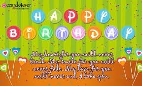 free happy birthday card compose card free happy birthday ecards happy birthday cards