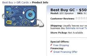 discounted gift cards for sale best buy gift card doubles as speaker target gift card doubles as