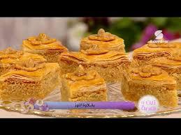 cuisine de samira 459 samira tv بقلاوة اللوز 1 بن بريم سميحة recette