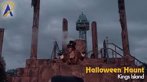 kings island halloween haunt youtube
