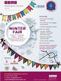 gems wellington school winter fair marhaba l qatar s premier