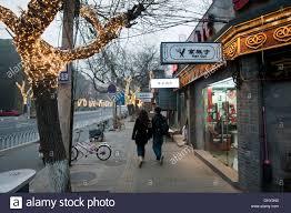 hair cut salon at donghuamen street dongcheng district beijing