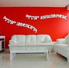 amazon black friday vinyl sale clockwork orange korova milkbar moloko plus by pillboxdesigns