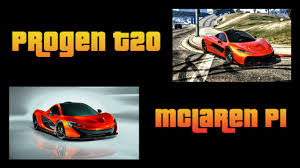 best orange color gta 5 progen t20 best color scheme