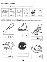 Spider Worksheets Blends Worksheets U2013 Wallpapercraft