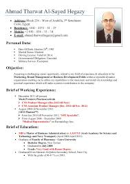 resume sample for medical representative click here to download