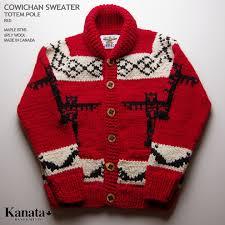 canada sweater cowichan family rakuten global market kanata cowichan sweater