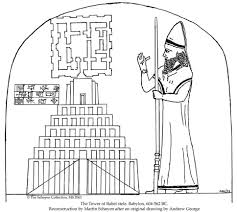 the history blog blog archive tower of babel floor plan and