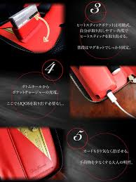 Leather Cowhide Fabric Smsta Rakuten Global Market 2 4plus Adaptive Iqos Men Gap Dis