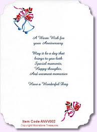 wedding quotes and poems wedding quotes for cards lake side corrals
