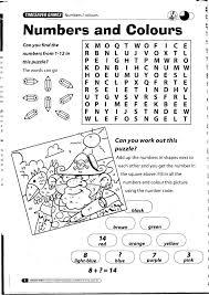 esl english teaching resources timesaver games