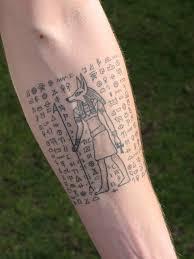 egyptian tattoos for guys 50 egyptian tattoo designs egyptian tattoo tattoo designs and