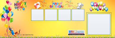 birthday photo album psd 12 36 karizma birthday album templates free srk
