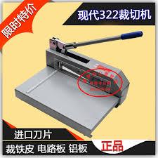 china fabric cutting shears china fabric cutting shears shopping