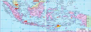 Detailed Map Of China by Maps Of Indonesia Detailed Map Of Indonesia In English Tourist