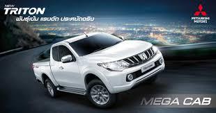 triton mitsubishi logo ม ตซ บ ช ไทรท น mega cab mitsubishi motors thailand