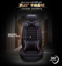 bureau d 騁ude automobile ding green surrounded by four seasons car seat leather leather car