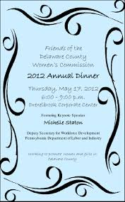 Invitation Card For Dinner Two Days Left To Rsvp Friends Annual Dinner With Keynote Michelle
