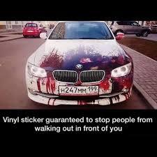 Vinyl Meme - epic vinyl car sticker
