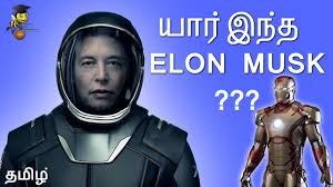 biography meaning of tamil elon musk biography in tamil youtube