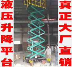 china hydraulic passenger lift china hydraulic passenger lift