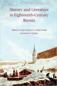 dr sergei bogatyrev ucl of slavonic and east european